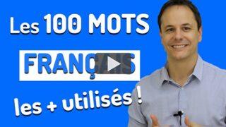 Mots français - Français avec Pierre
